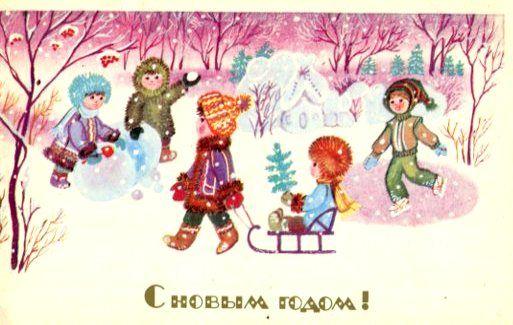 1983 Худ. В.Синельщикова.