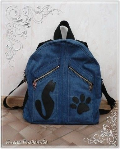 Выкройка рюкзака + мини МК (Шитье и крой) | Журнал Вдохновение Рукодельницы