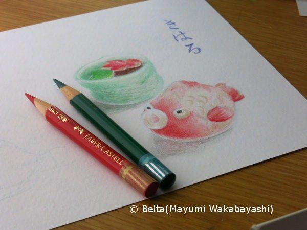 松江 喫茶きはるの和菓子。 出雲ナンキン。