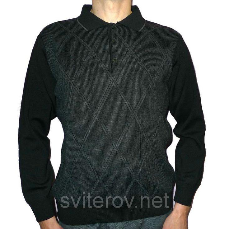 Мужской свитер с воротником поло Woolen World (Турция)