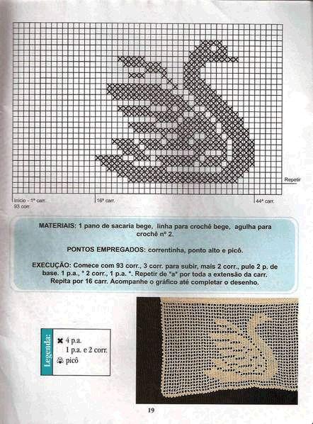 ЛЕБЕДИ. Филейное вязание