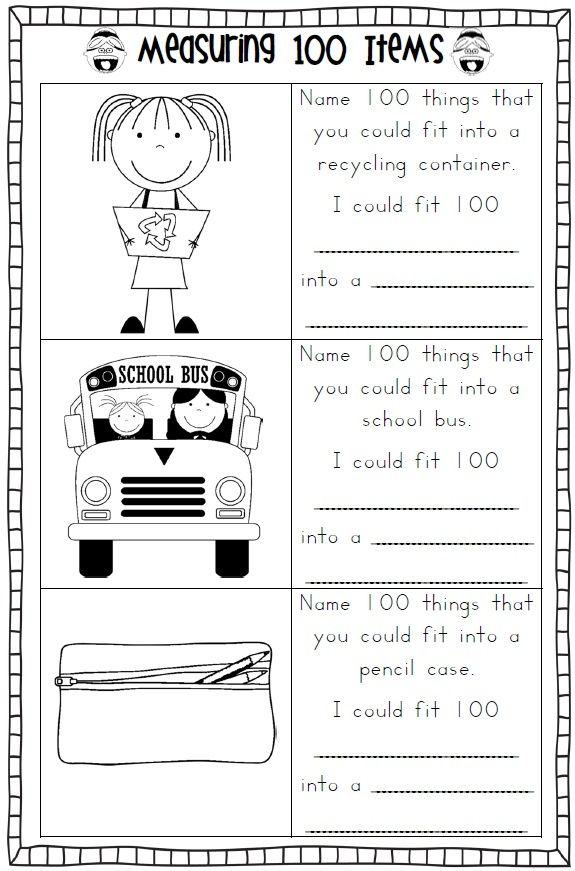 100 Days Of School Printables | 100th Day of School Worksheets - 100 Days of School PDF file **** This ...