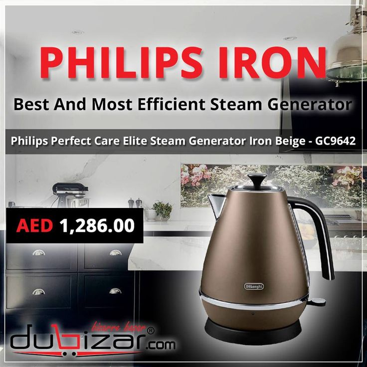 Fast #Ironing with continuous powerful steam.  Perfect Care Elite is the best and most efficient steam generator iron from #Philips.  #PhilipsIron #Discount #Online #Shopping #Dubai