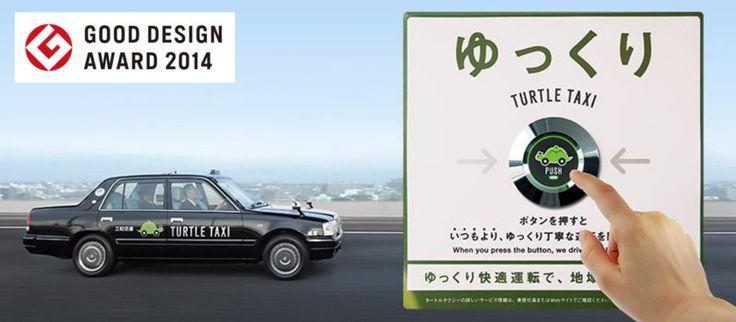 グッドデザイン賞 ベスト100 特別賞