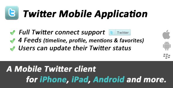Twitter Mobile Web Application . This is a native Web Mobile Twitter application. It works like a Twitter client and contains all the Twitter connect functionalities. It enables the users to view their Twitter timeline, @Mentions, Tweets and favorite tweets. It also gives the ability to users to update their Twitter status without