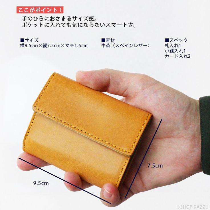 財布 小さい メンズ 三つ折り 本革 スペインレザー ヌメ革 小さい財布 コンパクトウォレット 65304|el-diablo|03