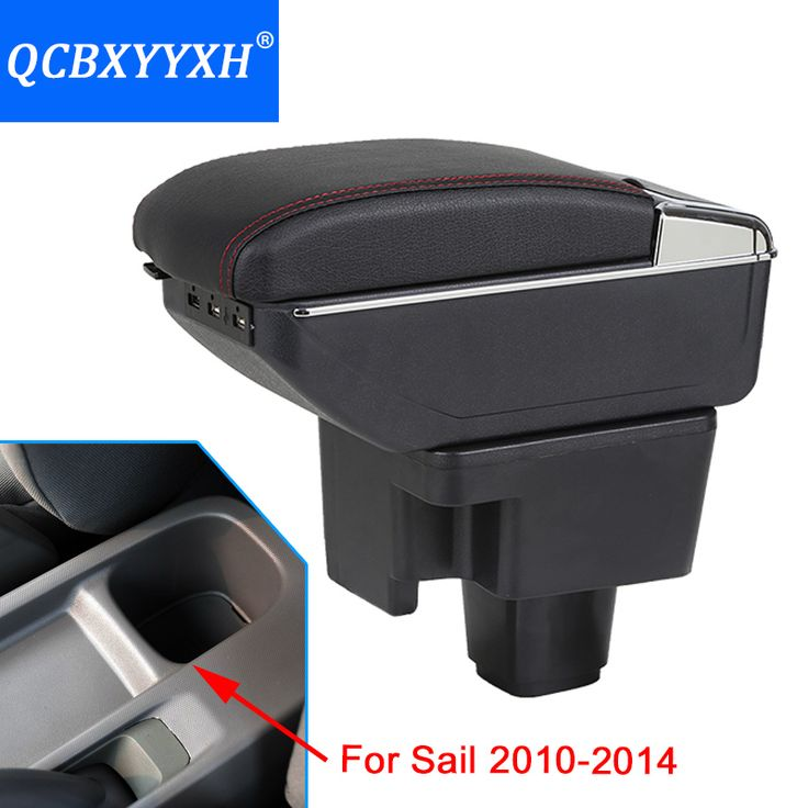 For Chevrolet Sail 2010-2014 ABS&PU Armrest Box <font><b>Central</b></font> <font><b>Store</b></font> Content Box Cup Holder Interior Car-styling <font><b>Products</b></font> Accessory #Chevrolet #Sail #----- #ABS-PU #Armrest #-font-b-Central-b--font- #-font-b-Store-b--font- #Content #Holder #Interior #Car-styling #-font-b-Products-b--font- #Accessory
