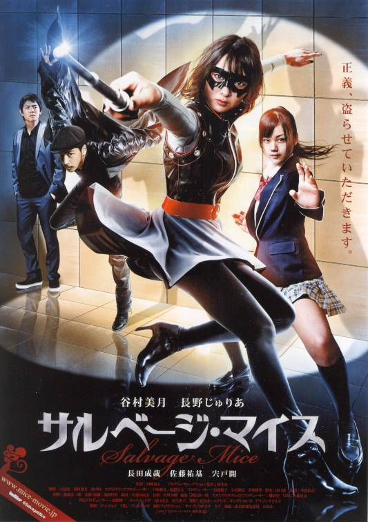 156 best ASIAN ACTION MOVIE POSTERS images on Pinterest