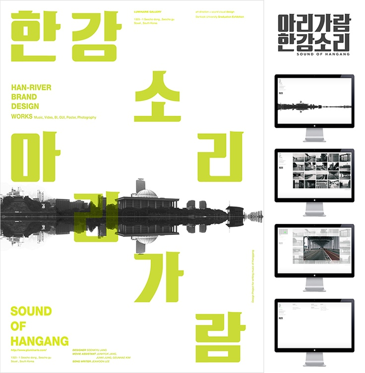 http://www.typographyseoul.com/286158