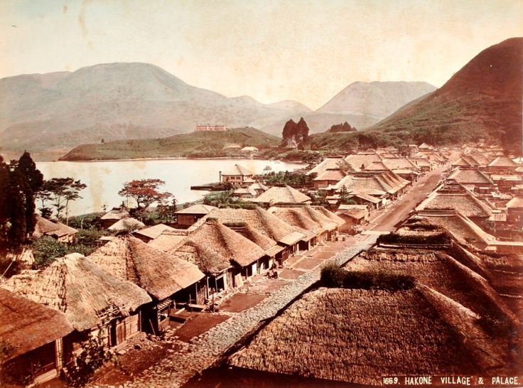 Hakone village