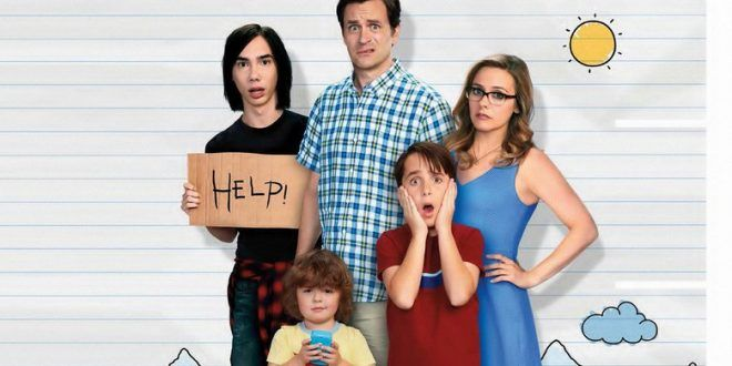 Diary of a wimpy kid- The Long Haul DVD review