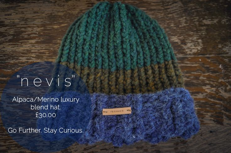"""Fernweh """"NEVIS"""" luxury merino/alpaca hand knit hat. Inspired by the Scottish mountains, perfect for the plummeting temperatures. Go Further. Stay Curious. www.facebook.com/FernwehUK www.etsy.com/uk/shop/FernwehUK https://www.etsy.com/uk/listing/217432688/fernweh-nevis-alpacamerino-luxury-chunky?ref=shop_home_active_13"""