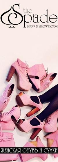 Тц зеркало обувь