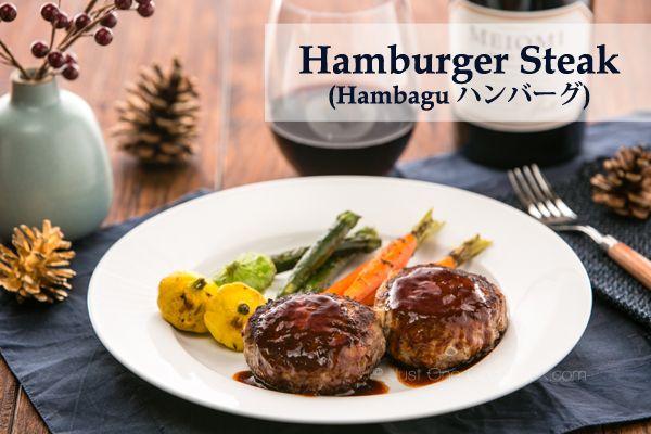 Hamburger Steak (Hambāgu) ハンバーグ