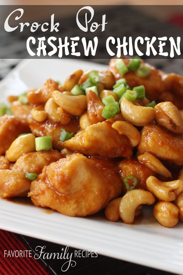 Crock Pot Cashew Chicken from FavFamilyRecipes.com -- So easy to make and tastes just as good as any restaurant (if not better)!
