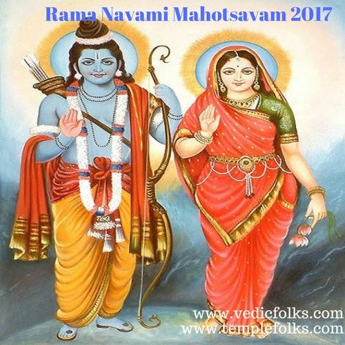 Rama Navami Mahotsavam 2017 is helps to enhance your will power and mental potential.Achieve good health and vigour.