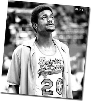 Remember the ABA: Maurice Lucas