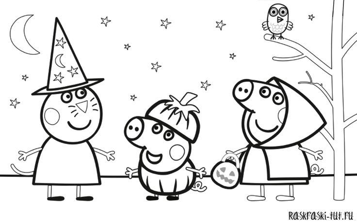 Раскраска Свинка Пеппа (с изображениями) | Свинка пеппа ...