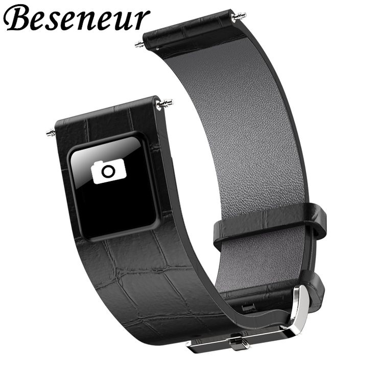 compare prices beseneur h1 22mm watch band with smart band wristband function leather watchband #leather #wristbands
