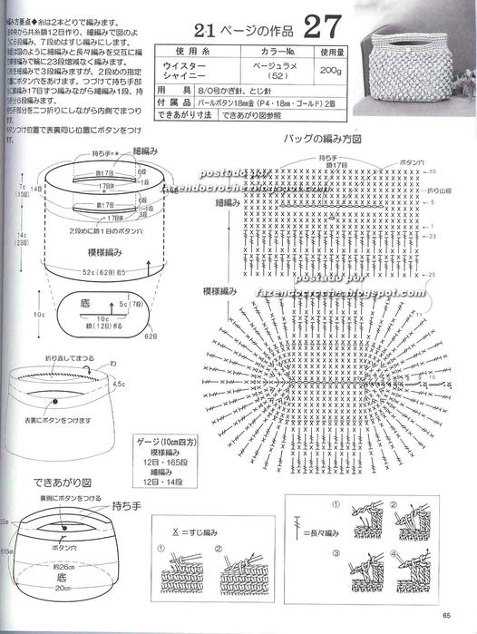 crochet bag pattern with diagram page 2