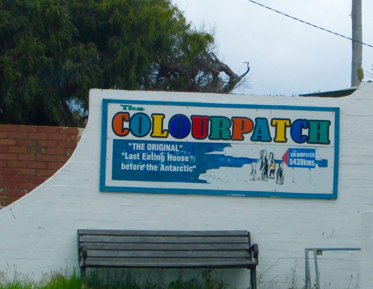 The Colourpatch Cafe. Augusta.  Western Australia.