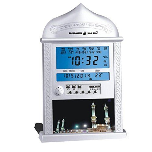 Al Harameen Azan Clock Islamic Prayer Clock Muslim Clocks #4004 - Al Harameen brought to you by Precision Works is the World's #1 Brand Azan Clock reminding you to pray. The large display makes it easy to read the Azan times from a distance. Includes a built in stand or can be wall mounted.