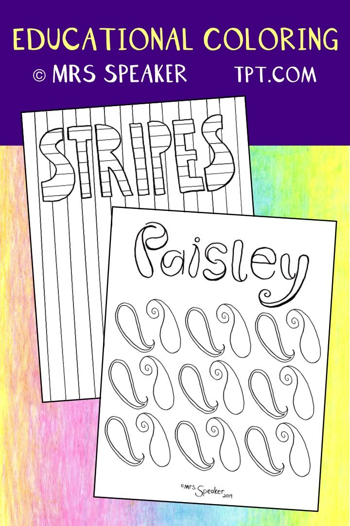 Stripes Pattern Coloring Page   Coloring pages, Pattern ...