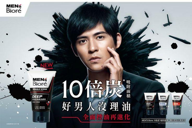 MEN'S Biore 男性專用控油去角質洗面乳 100g - PChome線上購物 - 24h 購物