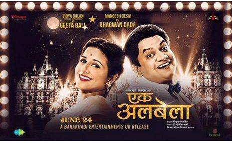 "Hello UK! Block your Weekend! Watch ""Ekk Albela"" Marathi Movie at your local theatres UK Release on June 24th Vidya Balan #EkkAlbela #BhagwanDada #VidyaBalan"