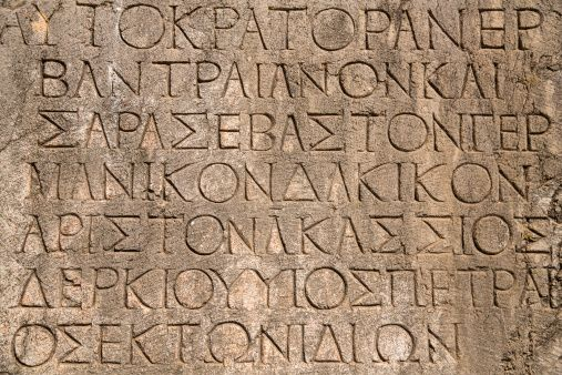 As the Ancient Greeks built their civilization, they borrowed from trading partners the Phoenicians, an alphabet system that led to the Greek alphabet.