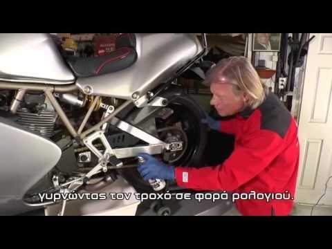 Πως καθαρίζω και λιπαίνω αλυσίδα κίνησης μοτοσυκλέτας