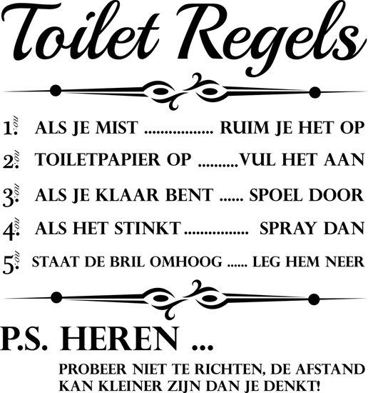 toilet regels - stickerplace