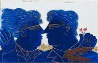 Amour en ville by Alecos Fassianos