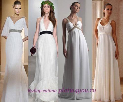 Свадебные салоны купить вечернее платье