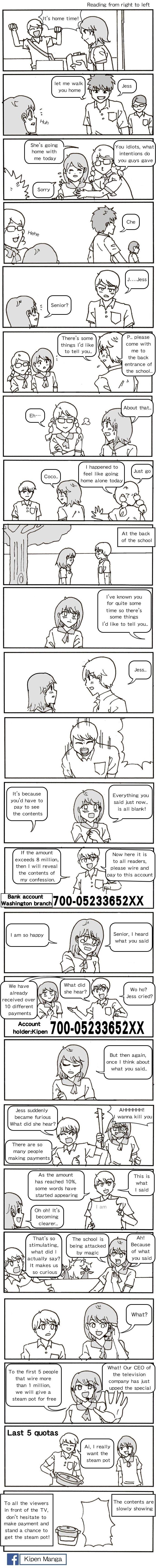 Kipen Manga-After school