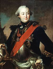 Count Grigory Grigoryevich Orlov, lived1734–1783, son of Gregory Orlov, governor of Great Novgorod. Educated in the corps of cadets at St Petersburg, began his military career in the Seven Years' War,  wounded at Zorndorf.   Caught the fancy of Grand Duchess Catherine, leader of the conspiracy which resulted in the dethronement and death of Peter III. Father of her son Alexis Bobrinsky.