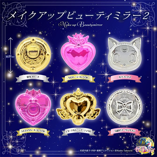 """sailor moon"" ""sailor moon merchandise"" ""sailor moon toys"" ""sailor moon gashapon"" ""sailor moon compact"" luna ""eternal moon article"" ""transformation brooch"" ""cosmic heart"" compact ""chibi moon"" toy anime japan shop gashapon"