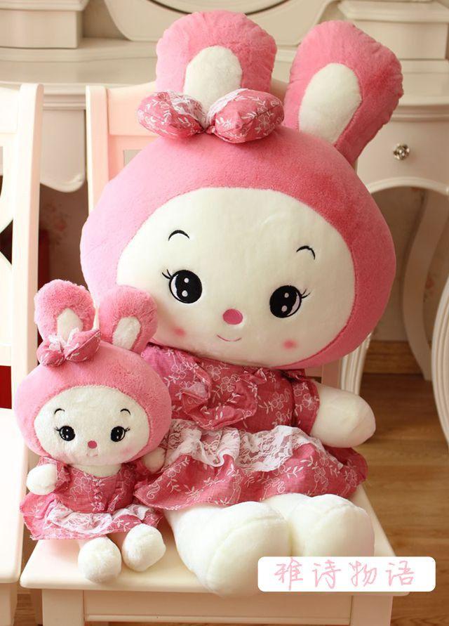 Чучела животных розовый юбка прекрасный кролик плюшевые игрушки около 60 см мягкие куклы t7071