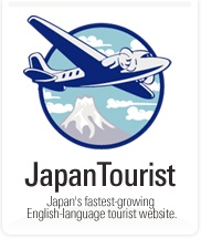 What makes JapanTourist.jp different is that it's created by real foreigners living there, not a propaganda machine.