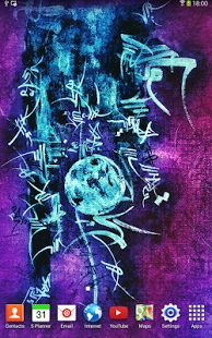 Original Arabic calligraphy brought to life for the Android phone as a fantastic live wallpaper. Traditional line-work meets modern abstract digital effects, to make a serene and Islamic experience on your phone.  Al Raheem means The Most Merciful. Al Raheem is an attribute name of Allah which enuciate mercy and also has elements of sympathy, kindness, gentleness, compassion and love.  Get your free cool live wallpaper now. Happy Downloading :)
