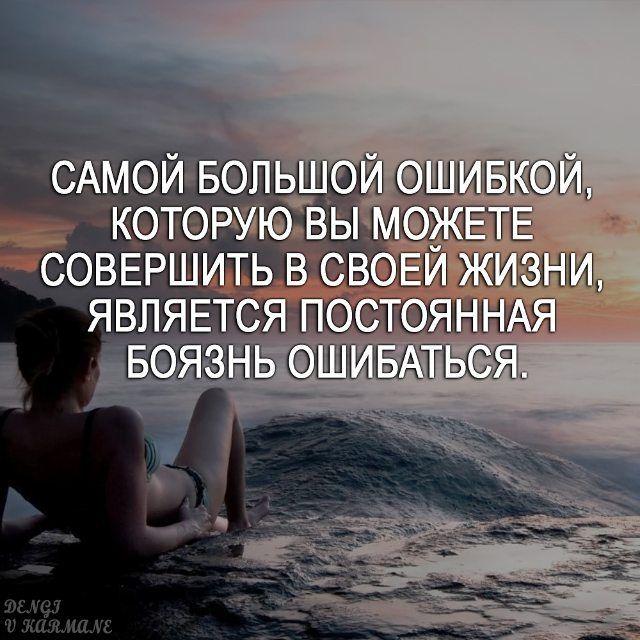 #deng1vkarmane #мотивациякаждыйдень #цель #правдажизни #саморазвитие #философия…