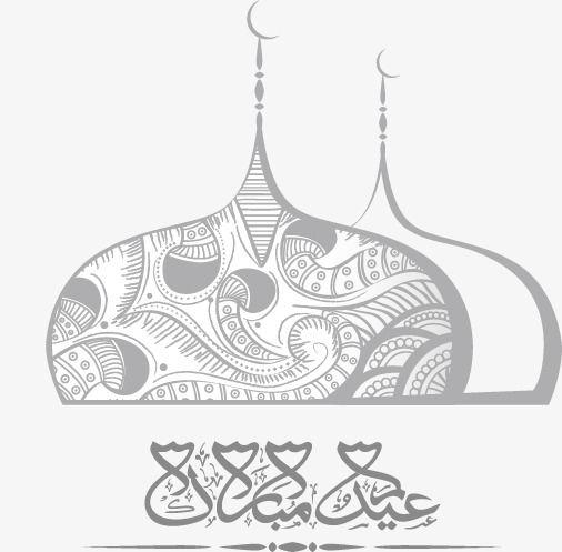 Islamic material