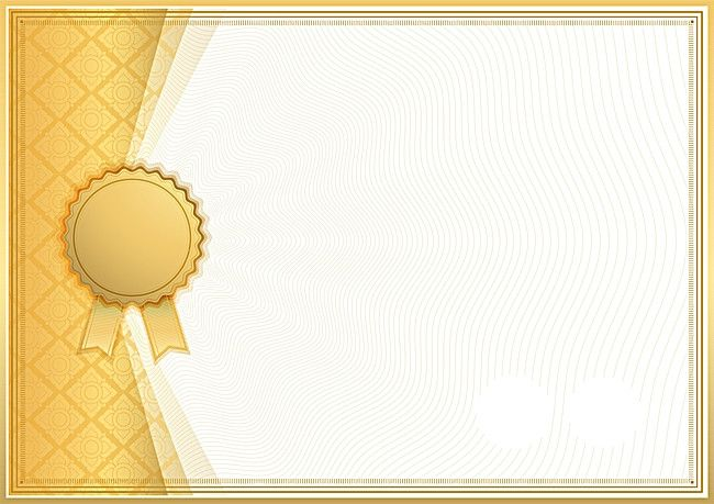 Yellow Background Security Certificate Certificate Background Certificate Design Template Certificate Design