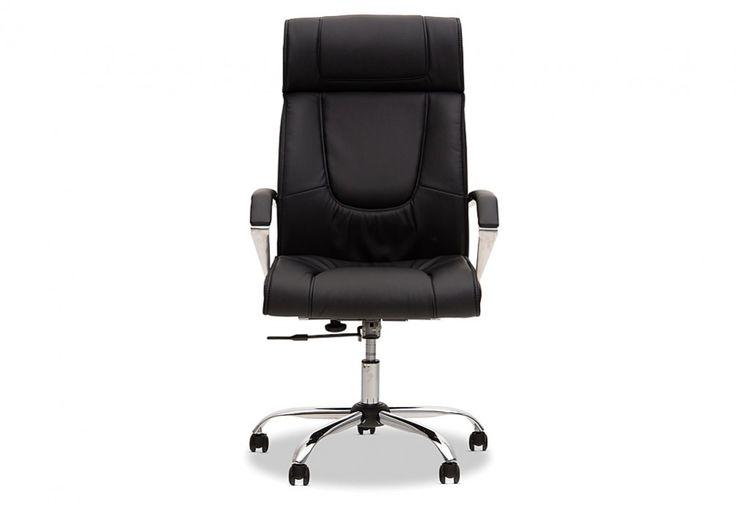 Harvard Office Chair.   Super A-Mart