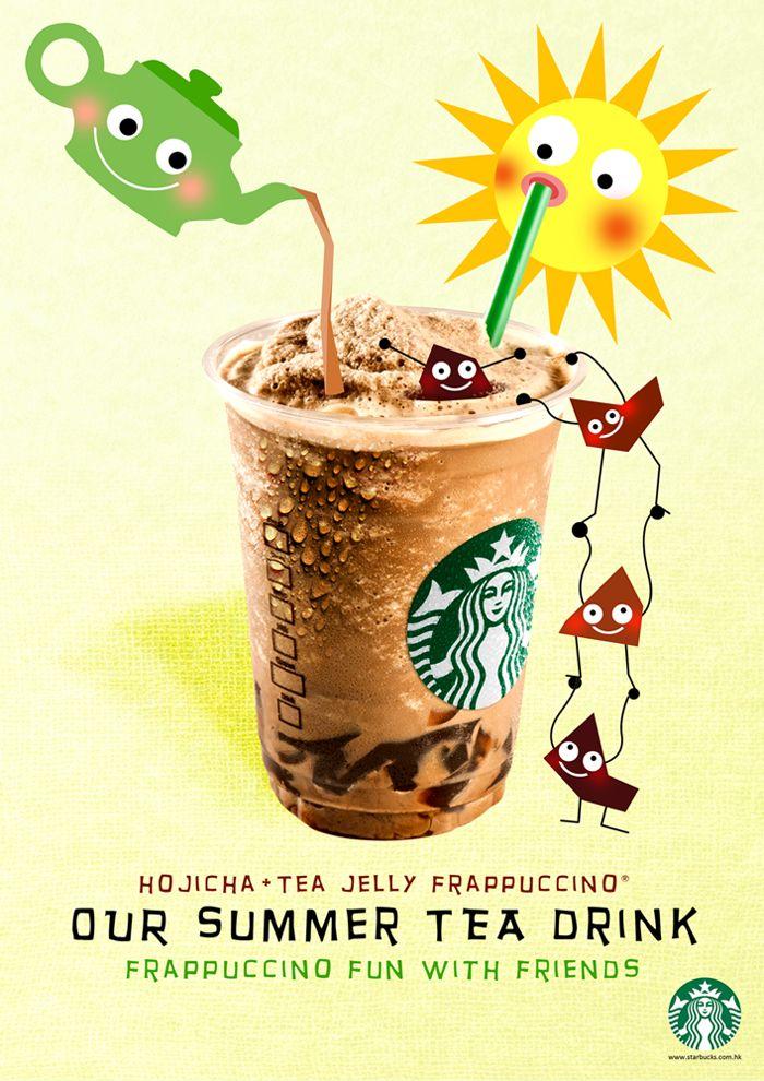 Starbucks Drink To Stay Awake