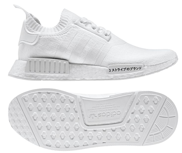 Triple White Triple Black Adidas NMD Japan Pack | Sole Collector