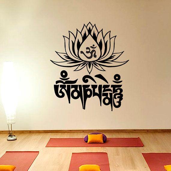 Yoga Mantra Om Mani Padme Hum Lotus Flower Wall By