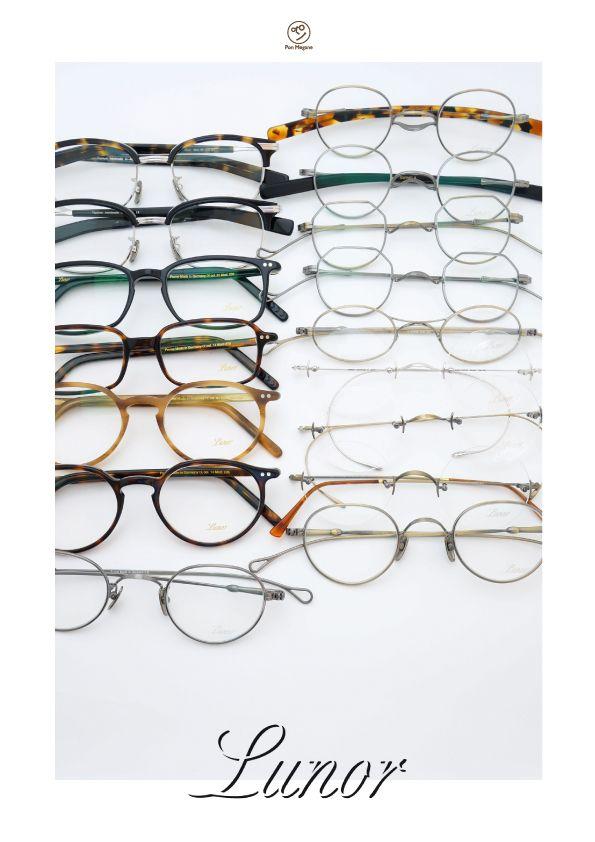 Lunor ルノア   メガネ   eyewear   optician   ポンメガネWEB