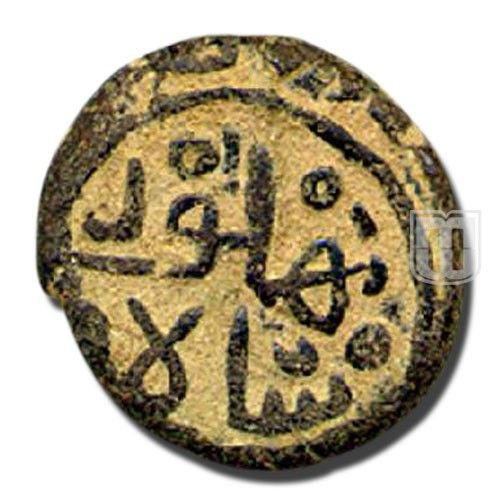 DOUBLE FALUS | Coins of Delhi Sultan - Lodi Dynasty | Ruler / Authority : Bahlul Shah Lodi | Denomination : Double Falus | Metal : Copper | Weight (gm) : 7.1 | Shape : Round | Calendar System : AH (Anno Hijri) | Issued Year : 890, 892-894 | Minting Technique :Die Struck | Mint : Hadrat Dehli | Obverse Description : Bahlul Shah in Circle, sultan and mint name around in margin |