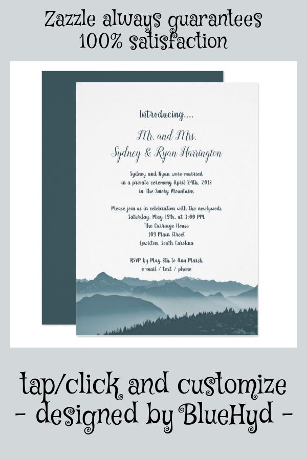Misty Mountains Reception Only Invitation #reception #only #misty #mountains #mountain